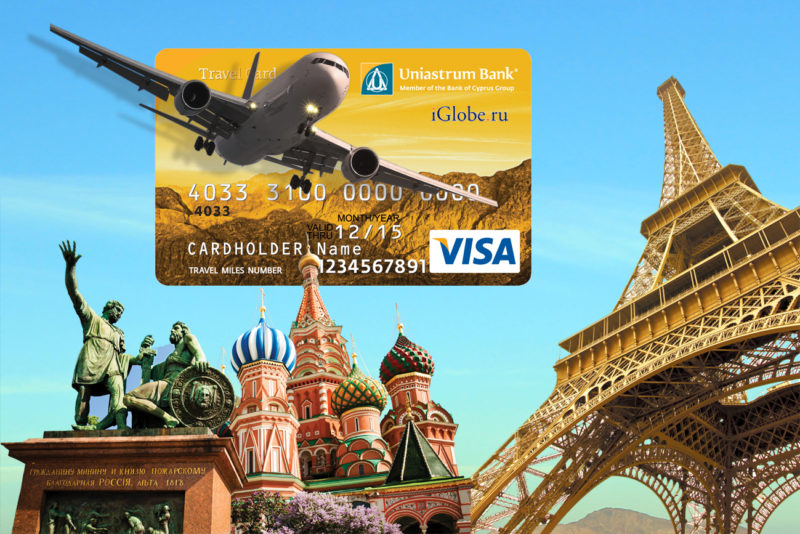 A Travel card that's accepted all over the world