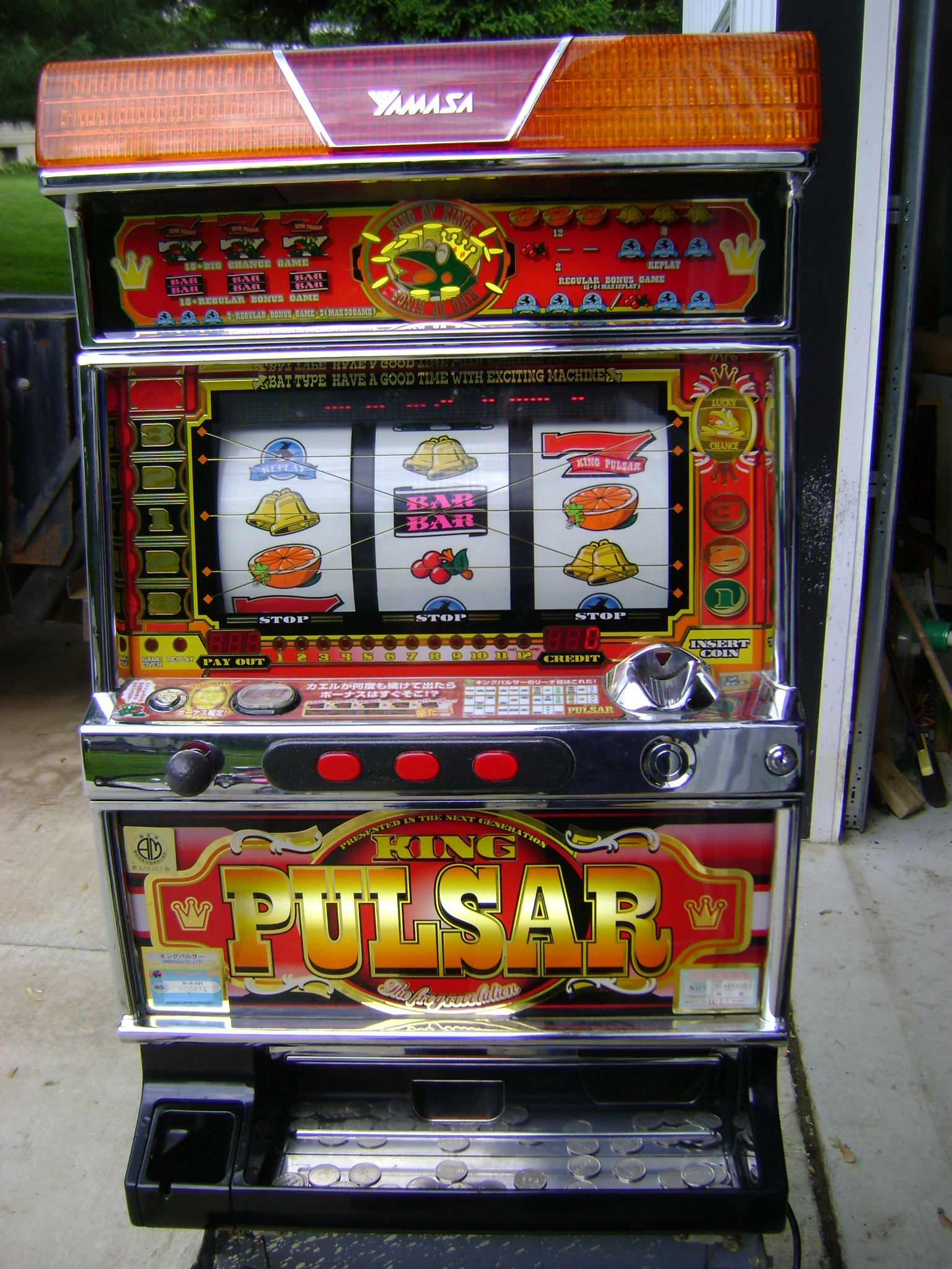 The Basic Parts of a Slot Machine