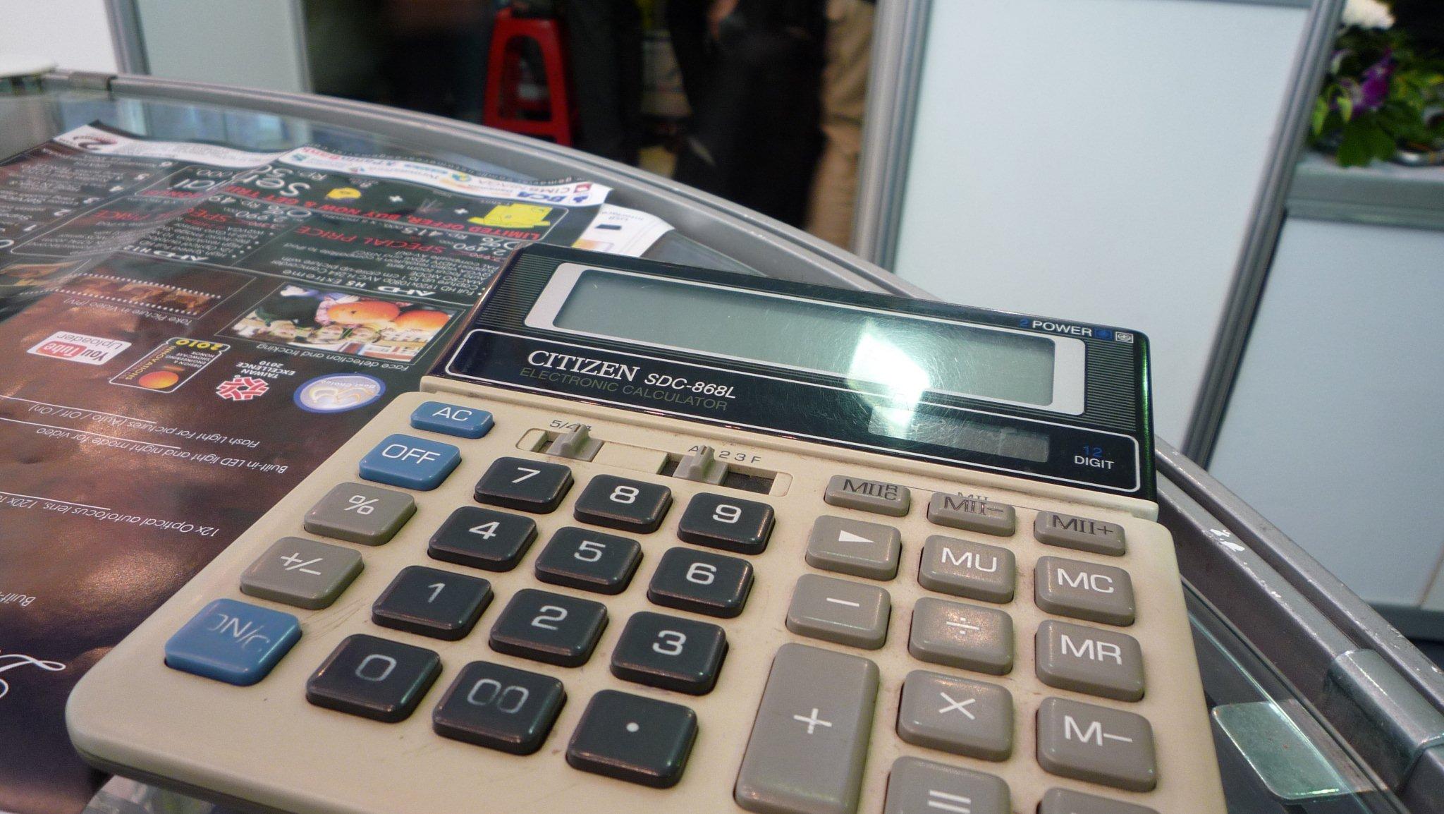Benefits Of Using Roth IRA Calculator Regularly